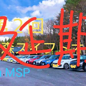 スイフトスポーツ ZC33S のカスタム事例画像 まぐろ  士導魔黒さんの2020年03月31日20:35の投稿