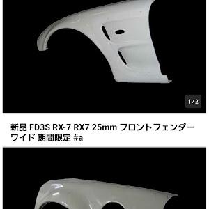RX-7 FD3S 中期 のカスタム事例画像 たかさんの2020年05月09日08:54の投稿