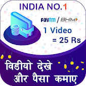 Watching Videos Daily Cash 1000rs Android APK Download Free By World Star App Zone