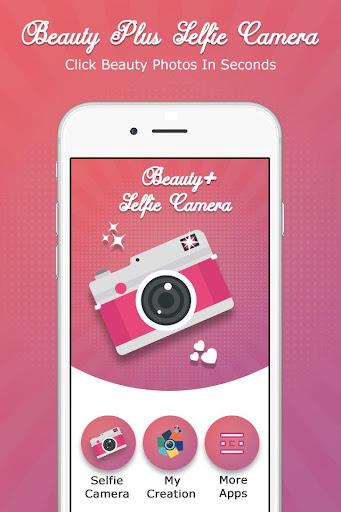 😍 Beauty plus camera app download apkpure   MakeupPlus  2019-04-09