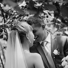 Wedding photographer Katrina Katrina (Katrina). Photo of 12.04.2017