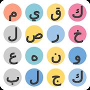 ابحث عن اسم سورة من سور القرآن