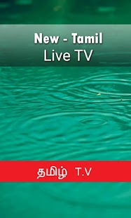 Download New-Tamil Live Tv-HD APK on PC | Download Android APK GAMES