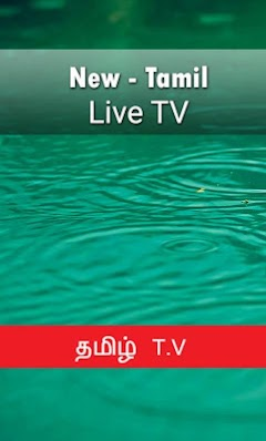 Page 7 : Best android apps for vasanth tv - AndroidMeta
