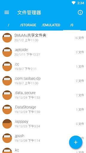 File Manager 1.0.2 screenshots 1