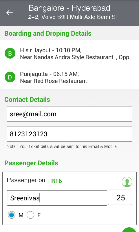 Meghana Travels- screenshot