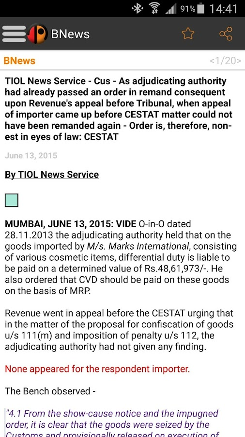 TIOL - TaxIndiaOnline- screenshot