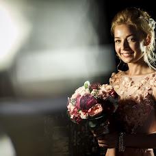 Wedding photographer Dmitriy Grant (grant). Photo of 26.09.2018