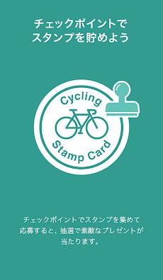 三江線サイクリングアプリのおすすめ画像3