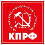 Устав КПРФ 2.0 Icon