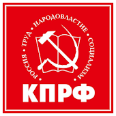 Устав КПРФ 2.0