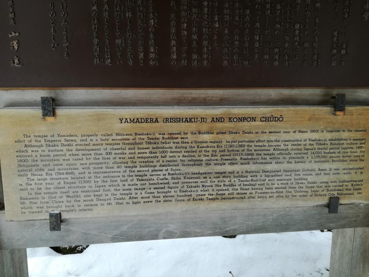 Information about Hoju-san Risshaku-ji.