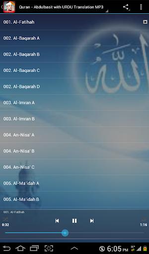 Abdulbasit Quran with URDU Translation Complete ss2