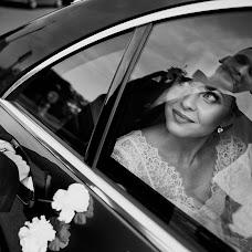 Wedding photographer Grzegorz Wasylko (wasylko). Photo of 08.11.2018