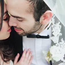 Wedding photographer Magda Stuglik (mstuglikfoto). Photo of 15.01.2019
