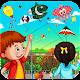 Kite Flying Fighting Mania 2018- Crazy Kids Match APK