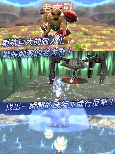 Sword of Rapier -在高空中飛躍- 玩角色扮演App免費 玩APPs