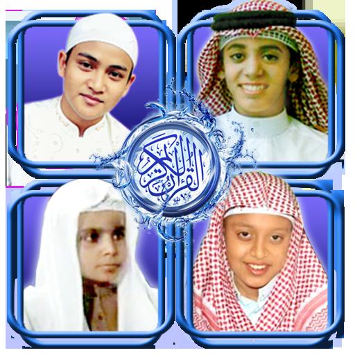 Murottal AlQuran by Kids