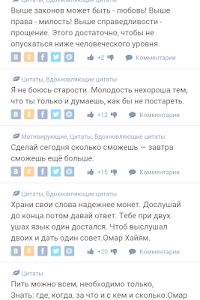 Статусы и цитаты screenshot 0