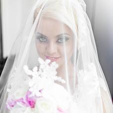 Wedding photographer Cosmin Calispera (cosmincalispera). Photo of 08.08.2016
