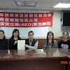 中國科技大學國際商務系與新齊發報關有限公司簽合作備忘錄