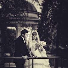 Wedding photographer Ravil Shinikulov (RAVIL). Photo of 28.04.2014