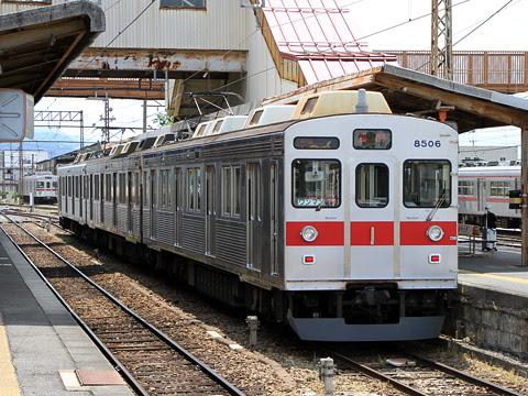 長野電鉄 8500系_01