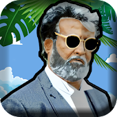 Kabali - The Official Game