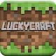 LuckyCraft: Adventures