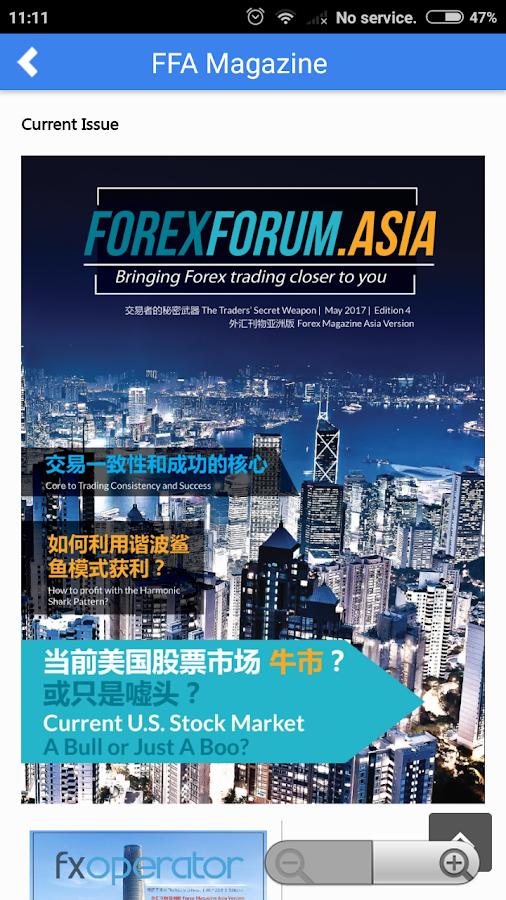 Asian forex forum