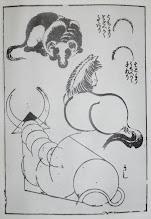 Photo: Hokusai