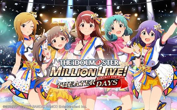 Idol Master Million Live! Theater Days apk screenshot