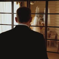 Wedding photographer Mariya Padera (SisterSeptember). Photo of 24.09.2016