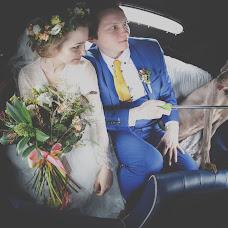 Wedding photographer Olga Aleksandrova (alexandrovapix). Photo of 19.06.2017