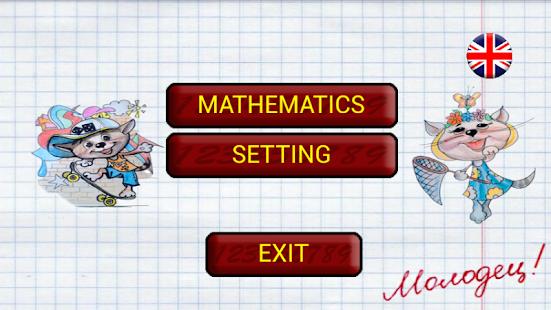 Mathematics for kids - náhled