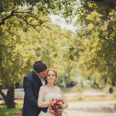 Wedding photographer Ekaterina Kurk (KurkKatrin). Photo of 07.12.2014