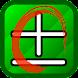 瞬算 ~暗算力を鍛える算数脳トレ~ - Androidアプリ