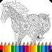 Coloring Book: Animal Mandala icon