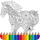 Coloring Book: Animal Mandala (game)