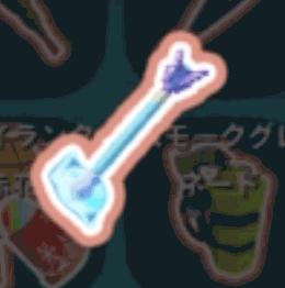 魔法のねむりの矢
