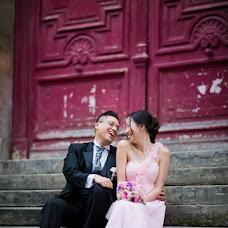 Wedding photographer Raifa Slota (Raifa). Photo of 18.02.2016