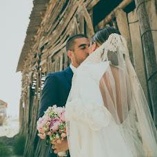 Wedding photographer raquel broza (raquelbroza). Photo of 02.05.2016