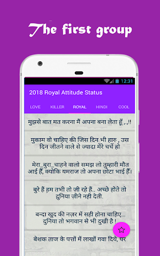 Download 2018 Royal attitude status in hindi and en APK latest