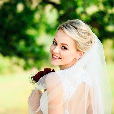 Wedding photographer Valeriy Golubkovich (iznichego). Photo of 22.09.2017