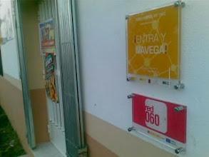 Photo: Aqui hace tiempo q djamos la brecha digital!!. No tenemos ni bar, ni supermercado, ni na de na, pero si WIFI gratis ;-)