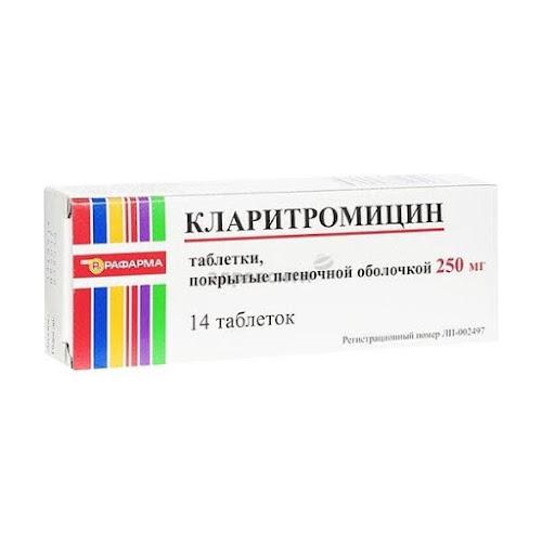 Кларитромицин таблетки п.п.о. 250мг 14 шт.