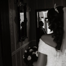 Wedding photographer Anastasiya Steshova (anastasiyaalexey). Photo of 04.11.2018