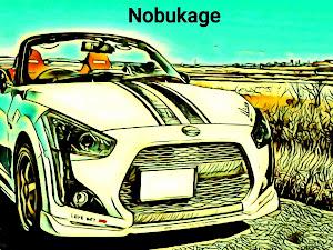 コペン LA400Kのカスタム事例画像 ノブカゲさんの2020年05月25日11:47の投稿