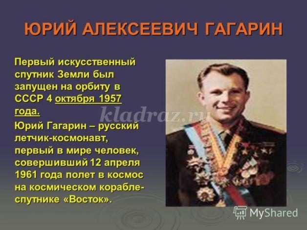http://kladraz.ru/upload/blogs/5831_54a420a4323b3ad9d715a7e52524a186.jpg