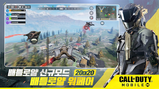 How to hack 콜 오브 듀티: 모바일 for android free